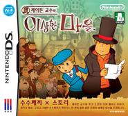 CV Korean Cover