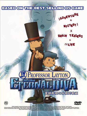File:EternalDivaCover.png