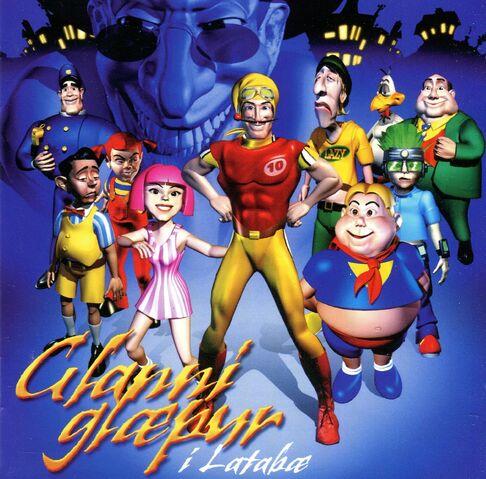 File:Glanni CD cover.jpg