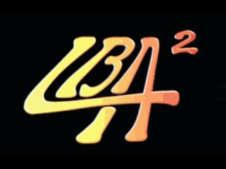 File:LBA2 Logo4.jpg
