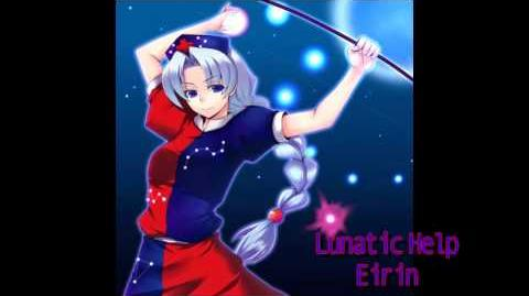 Touhou Remix Project Lunatic Help - Eirin Gensokyo Millenium ~ History of the Moon