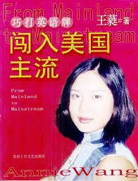 File:Wang.jpg