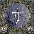 Defiance-Texture-VampireCitadel-PillarSymbol-Death