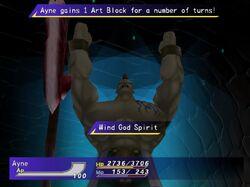 Wind God Spirit 5