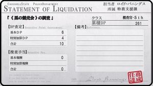 Zero-ao statement of liquidation results