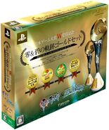 Japan w-game awards zero-ao gold set