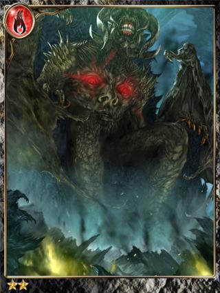 (Menace) Purgatory Iblis