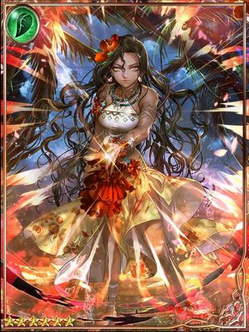 File:(Redbloom) Hibiscus Goddess Leilani.png