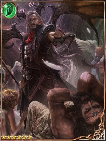 (Disarray) Anoss, Avatar of Hell