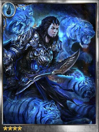 (Glint) Tiger Warlock Ghislain