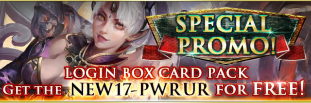 File:Special Promo Login Box Fire.png