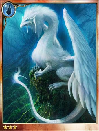 Alabaster Plumed Dragon