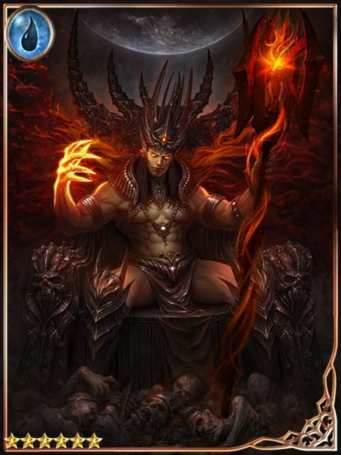 (Massive) Core's Commander Helfried