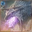(Hunts) Ocean Dragon Emperor thumb