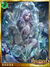 (Pining) Soluna, Lofygygs Captive