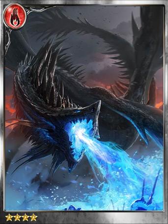 (Cremation) Noble Silver Dragon