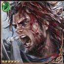 (Avenging) Gozon, Dragon Hunter thumb