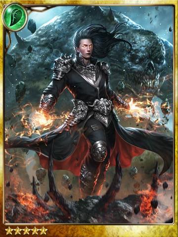 File:Koshi, Demon Master.png