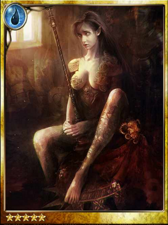 Neala, Sentient Ripened