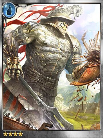 File:(Picket) Pretentious Knight Rodrick.jpg
