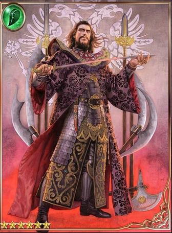 (Coup) Emperor's Advisor Ladorus