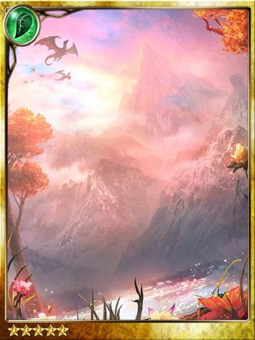 File:Lake of Gods.png