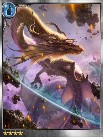 (Aero) Sesto, Ruler of the Skies