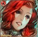 File:(Romantic) Filomena, Hunting Lovers thumb.jpg