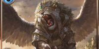 (Wave Roar) Windridge Hunter Shumon
