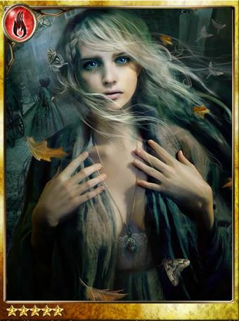 Cosette, Beloved Daughter