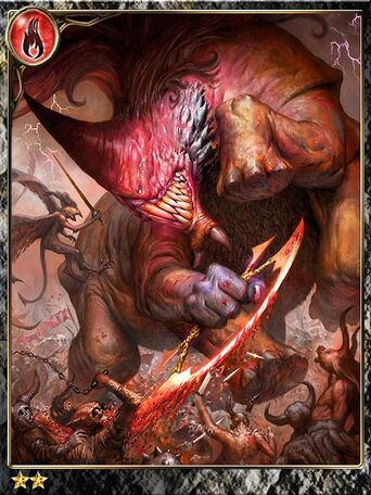 (Stirred) Black-horned Behemoth
