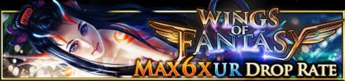 Wings of Fantasy 17