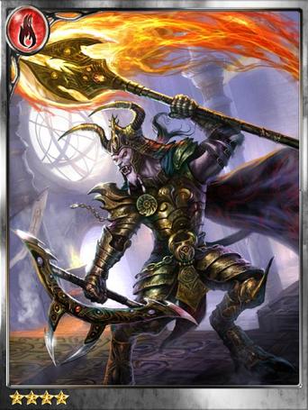 (Hunger) Zairic Antagonist