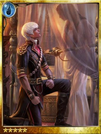 Gainal, Goldedge Guard