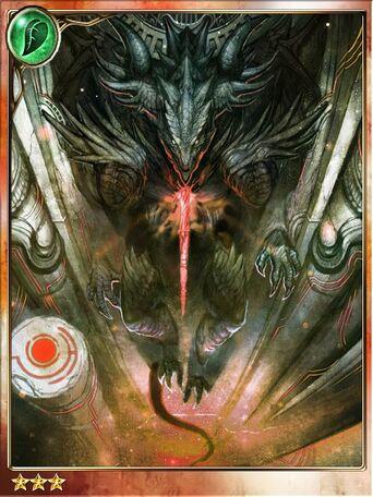 (Pulsing) Imprisoned Battle Dragon