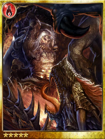 Dragonhead Mukhtar