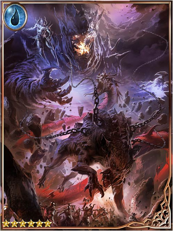 (Summon) Marchosias, Hell Archduke