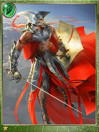 Sky Warrior Aksana
