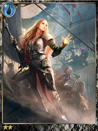 (Avast) Marill, Purger of Pirates