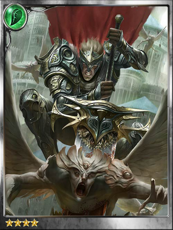 (Faith) Heroic Godslayer Vargiu