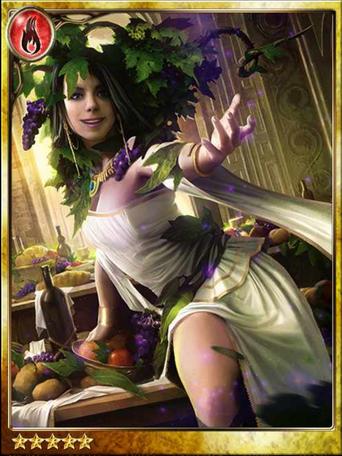 (Relishing) Organa, Goddess of Wine
