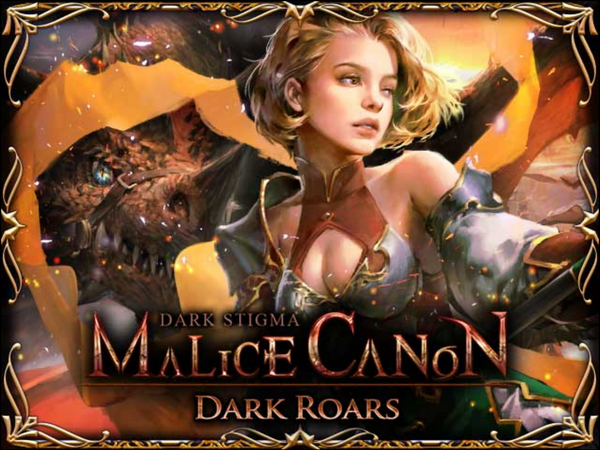 File:Dark Roars.png