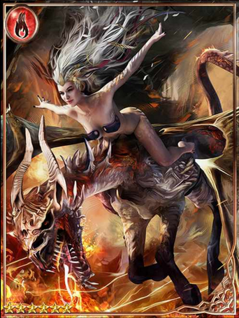 (High-Velocity) Demon Rider Justine