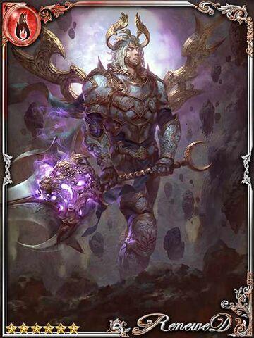 File:(Desire Edge) Corshar, Sword's Fool.jpg