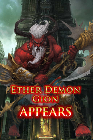 Ether Demon Gion Appears