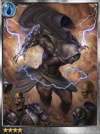 (Offense) Seth, Thunderstorm Deity
