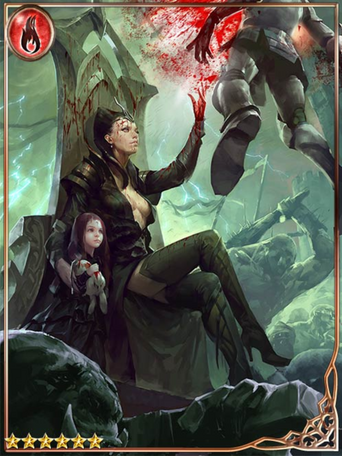 (Unyielding) Callous Witch Shenae