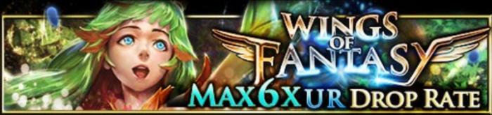 Wings of Fantasy 18