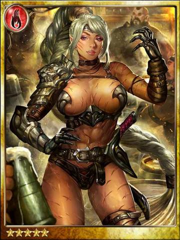 File:Aidria, Tigress Mercenary.png