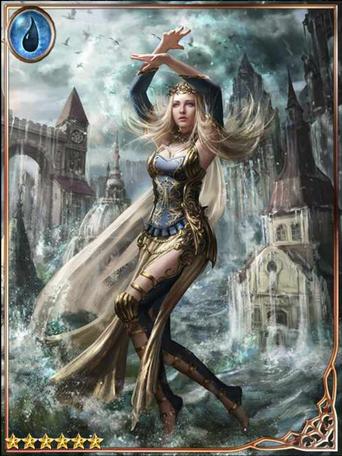 (Amends) Inept Wizardess Atira